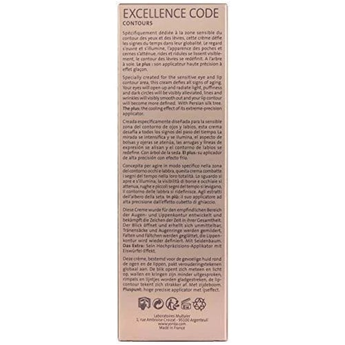 Yonka Excellence Code Global Youth Eyes & Lips - 0.5 oz 2